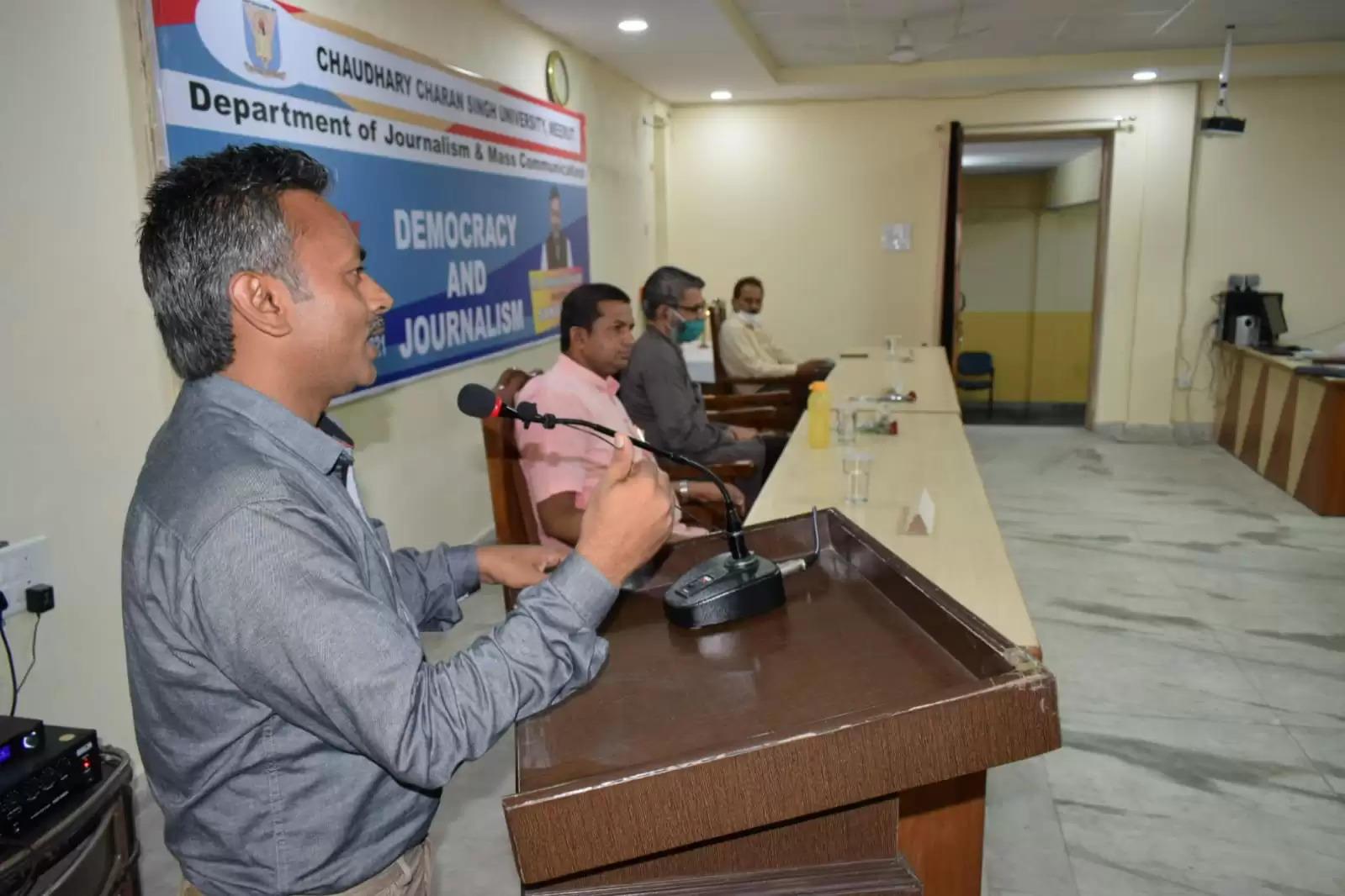 लोकतंत्र को जगाने का काम करती है कलम: रामवीर श्रेष्ठ