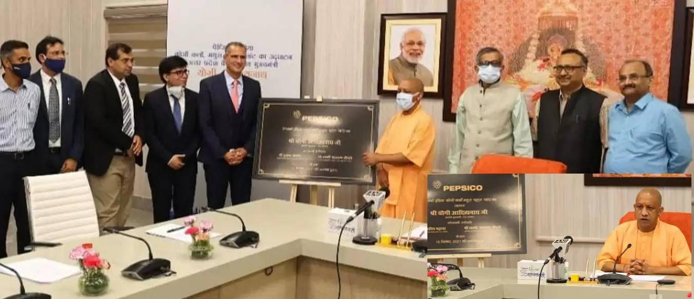 'श्रीकृष्ण के प्रसाद' रूप में दुनिया में जायेगा पेप्सिको इंडिया का उत्पाद : योगी