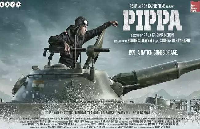 ईशान खट्टर और मृणाल ठाकुर की 'पिप्पा' की शूटिंग शुरू,सामने आया फर्स्ट लुक
