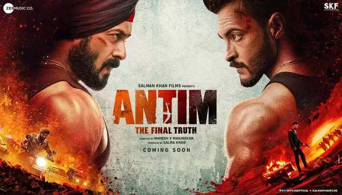 26 नवंबर को रिलीज होगी बॉलीवुड के दबंग स्टार सलमान खान की अंतिम: द फाइनल ट्रूथ'