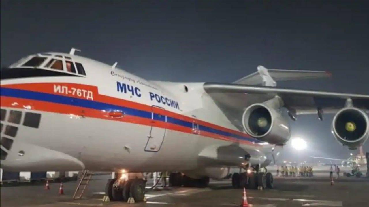 भारत के लिए मानवीय सहायता लेकर दूसरा रूसी विमान रवाना