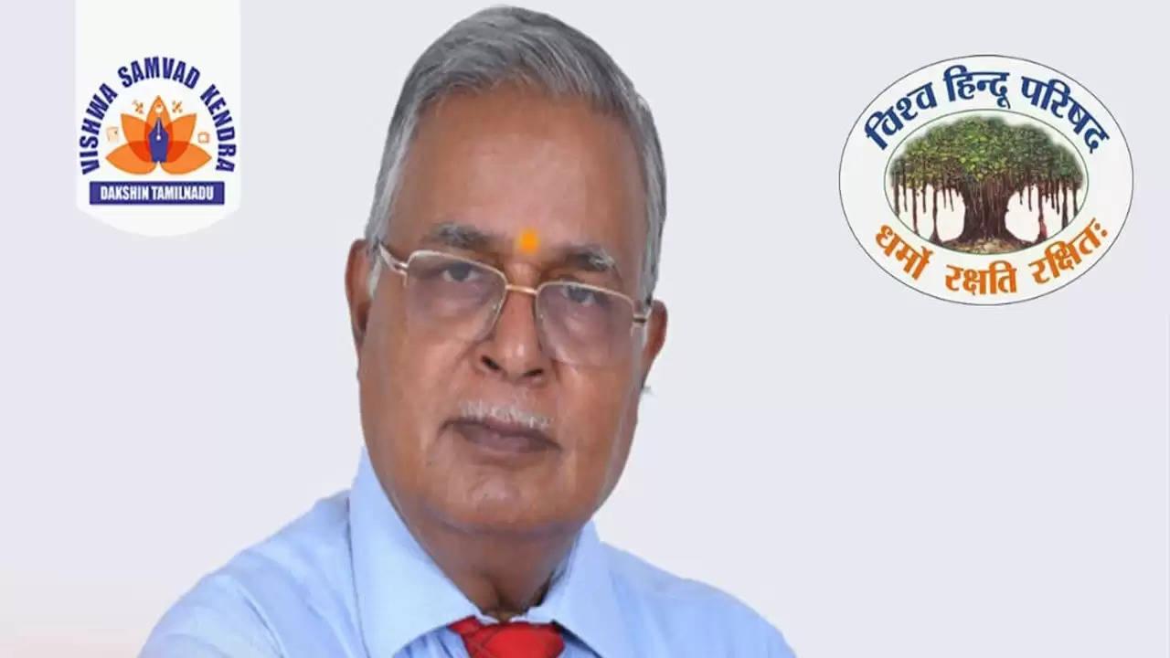 अस्थि सर्जन एवं पद्मश्री से सम्मानित डॉक्टर रवींद्र नारायण विश्व हिन्दू परिषद के नये अध्यक्ष
