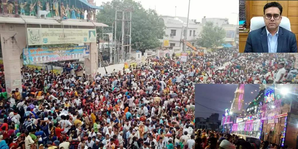 मथुरा : राजकीय मुड़िया पूर्णिमा मेला निरस्त, पांच दिन गोवर्धन प्रवेश मार्ग रहेंगे सील