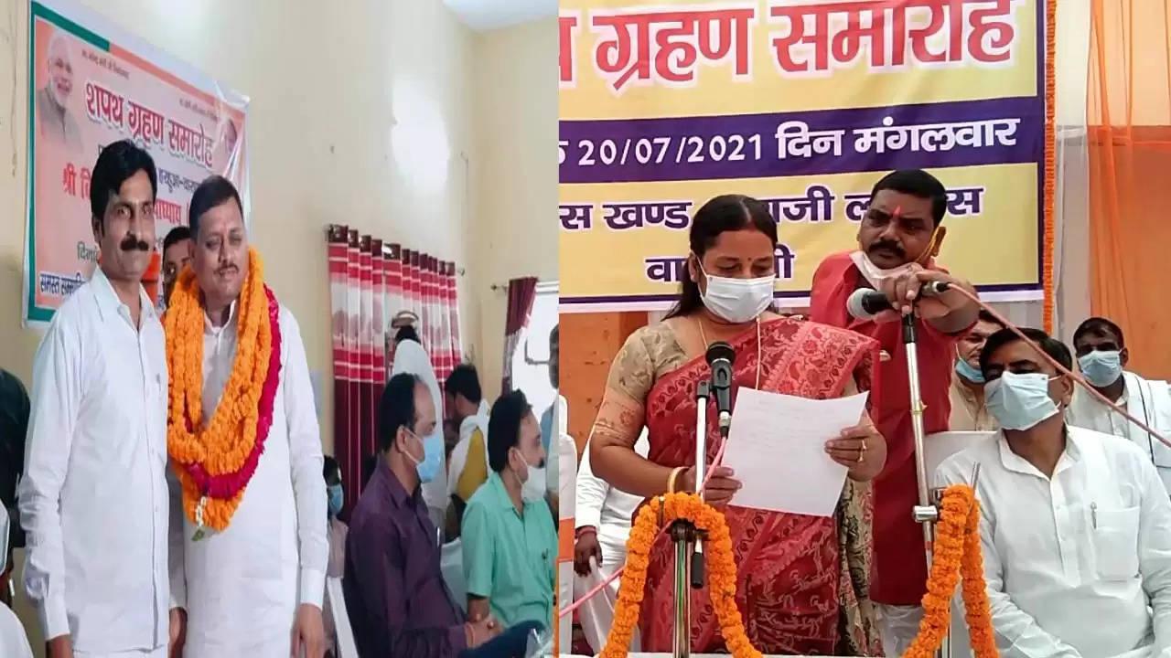 वाराणसी  :काशी विद्यापीठ ब्लॉक   रेनू  व आराजी लाईन में  नगीना और बड़ागाँव में नूतन सिंह ने ली  पद गोपनीयता की शपथ