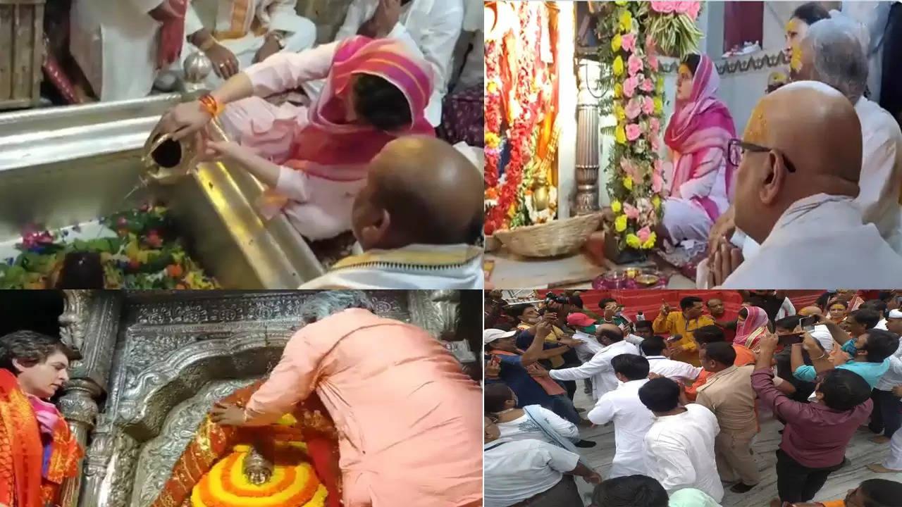 प्रियंका गांधी ने वाराणसी में रैली से पहले बाबा विश्वनाथ और दुर्गा कुंड में माँ कूष्मांडा के दरबार में लगाई हाजिरी