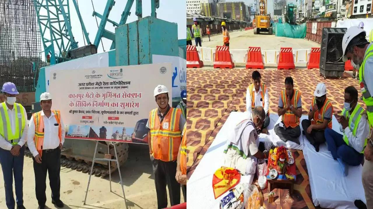 कानपुर :  मेट्रो ने शुरु किया अंडरग्राउंड निर्माण कार्य, 21 मीटर नीचे चलेगी मेट्रो