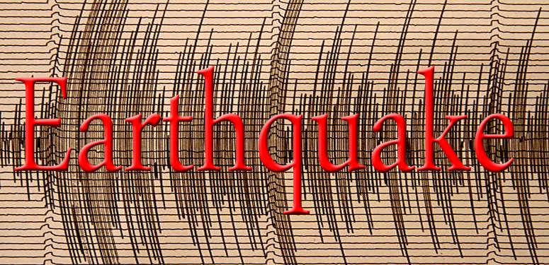 इंडोनेशिया में भूकंप के झटके