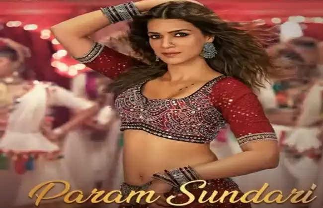 Breaking news #Latest hindi news #todays hindi news# current hindi news# latest updates # Kriti Sanon's 'Mimi' first song 'Param Sundari' out