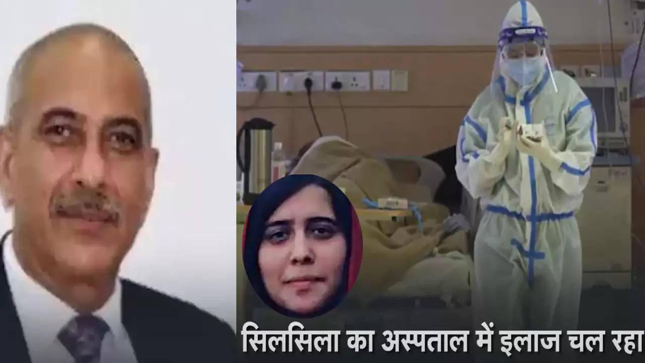 अफगानिस्तान के राजदूत की बेटी के साथ अपहर्ताओं ने की बर्बरता, कई हड्डियां टूटीं