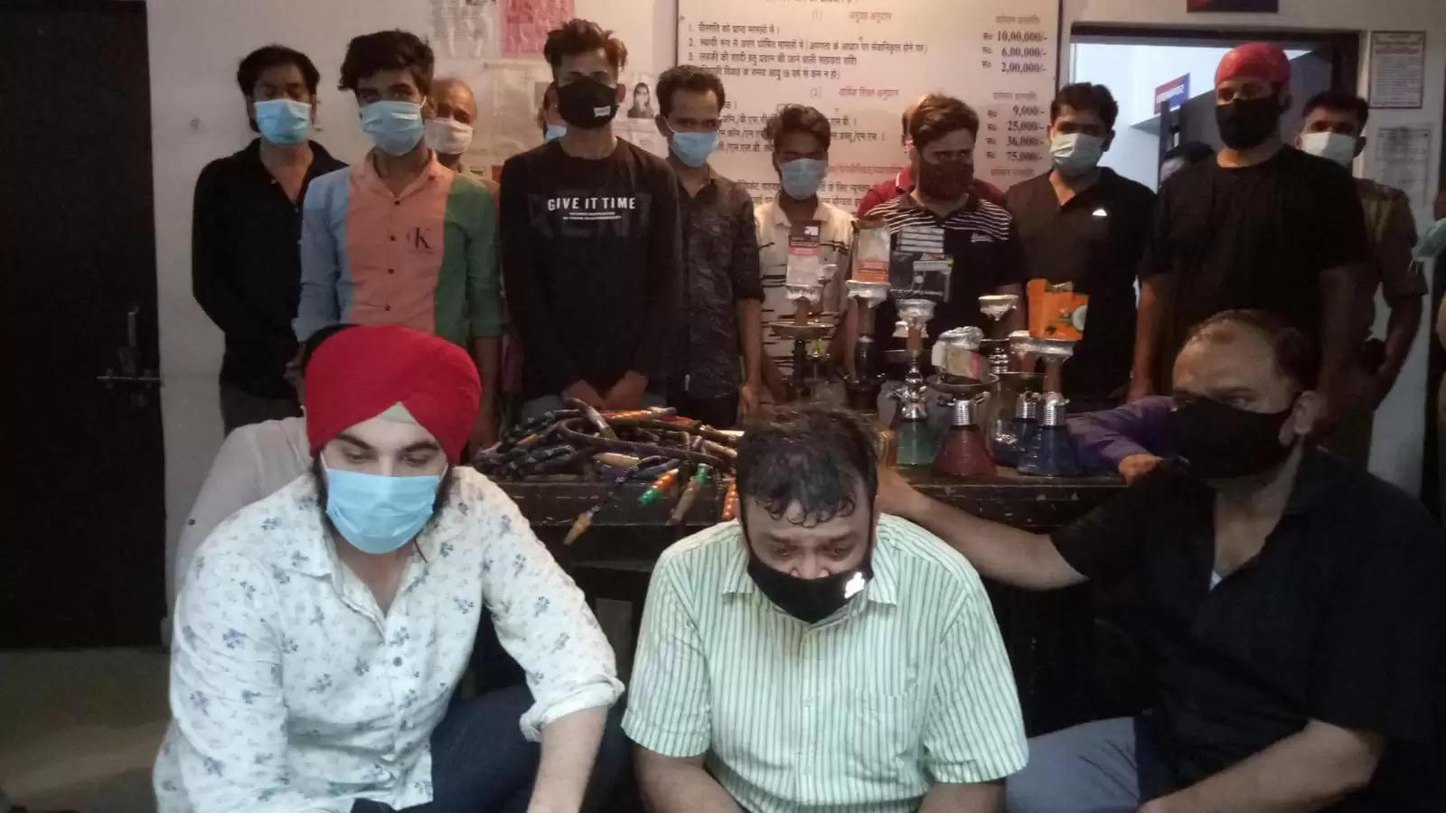 गाजियाबाद: आरडीसी में अवैध हुक्का बाॅर पर पुलिस का छापा, संचालक समेत 22 गिरफ्तार