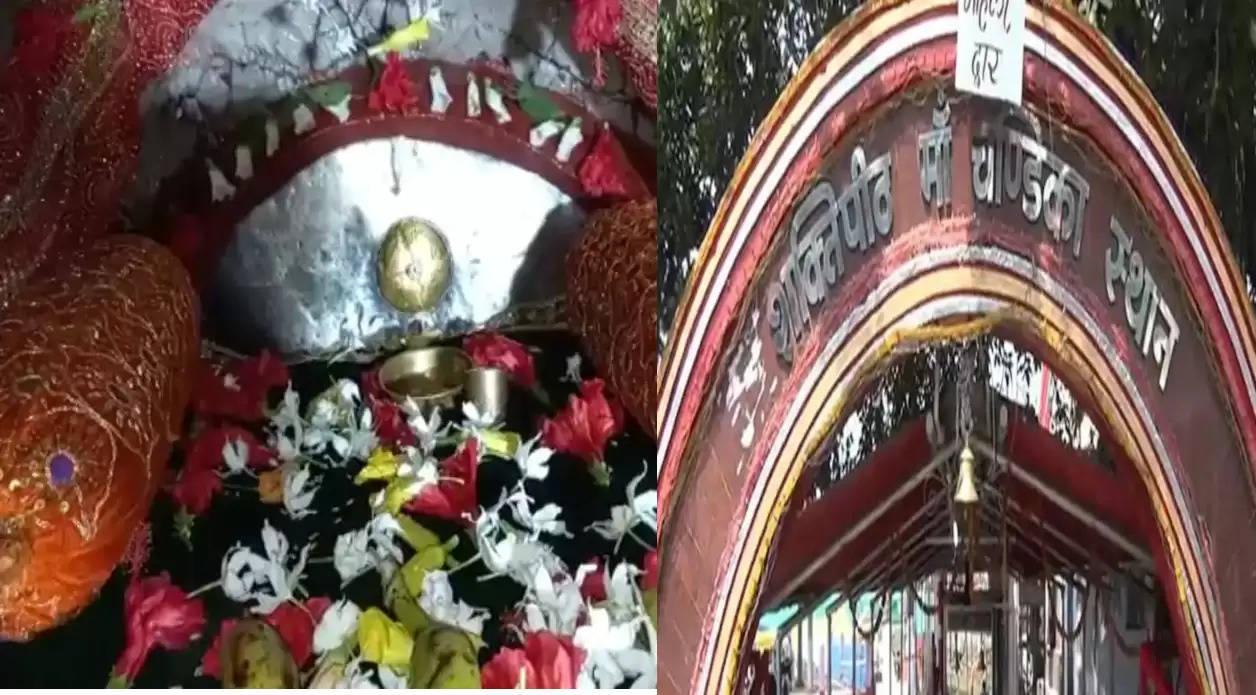 बिहार के मुंगेर जिले में सुप्रसिद्ध शक्तिपीठ चंडिका मंदिर में मां सती के नेत्र की होती है पूजा
