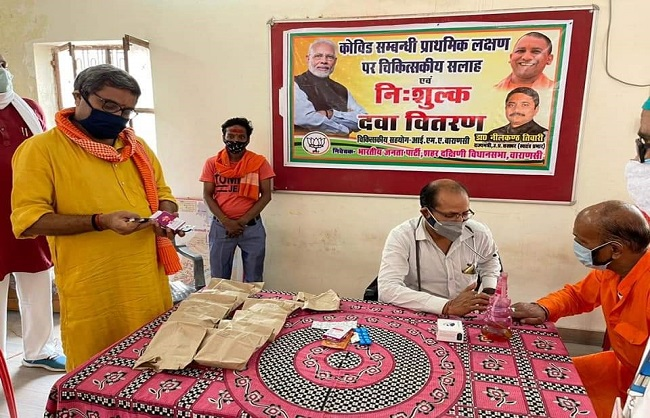 राज्यमंत्री नीलकंठ की पहल : महानगर कार्यालय में चिकित्सकीय सलाह ले सकते हैं नागरिक