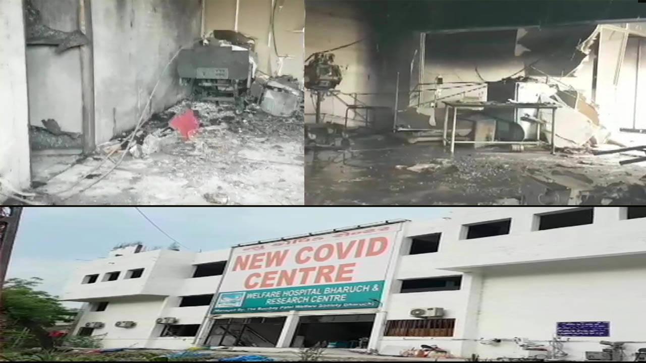 गुजरात में कोरोना अस्पताल में आग, कम से कम 18 की मौत