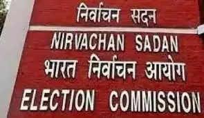 उत्तर प्रदेश विधानसभा चुनाव के लिए निर्वाचन आयोग की गतिविधियां हुईं तेज