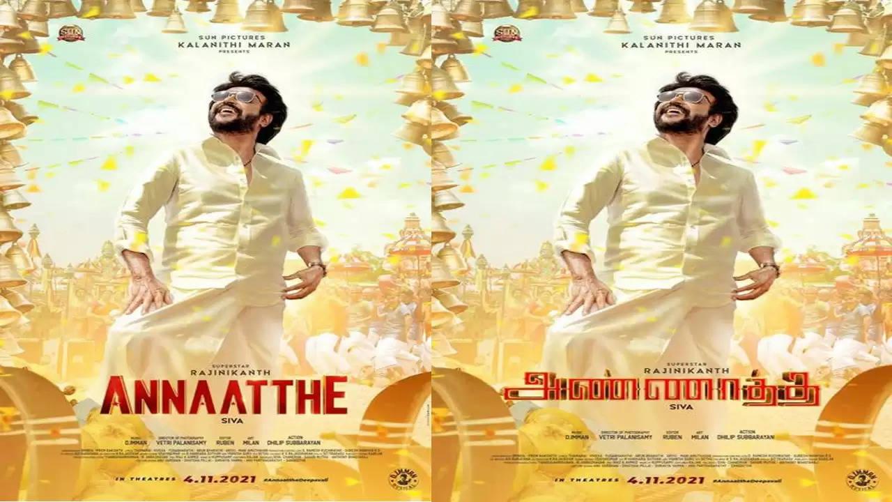 रजनीकांत की फिल्म 'अन्नाथे' का मोशन पोस्टर रिलीज