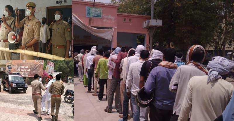 हमीरपुर में कोरोना की जांच कराने को अस्पताल में प्रत्याशियों के एजेंटों की उमड़ी भीड़, पुलिस ने बरसायें डंडे