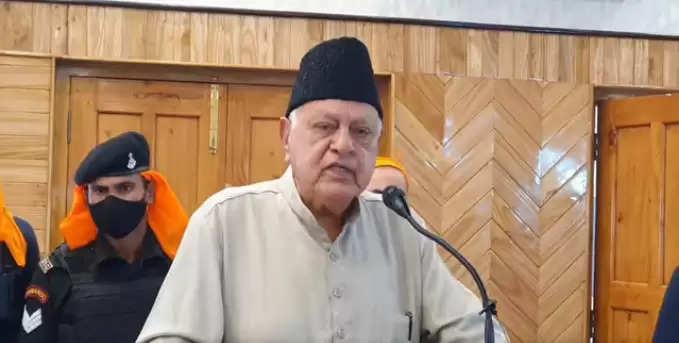 कश्मीर कभी भी पाकिस्तान का हिस्सा नहीं होगा: फारूक अब्दुल्ला