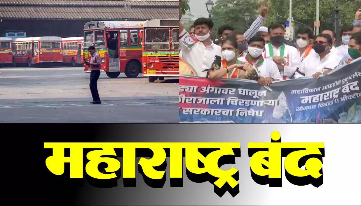 महाराष्ट्र बंद