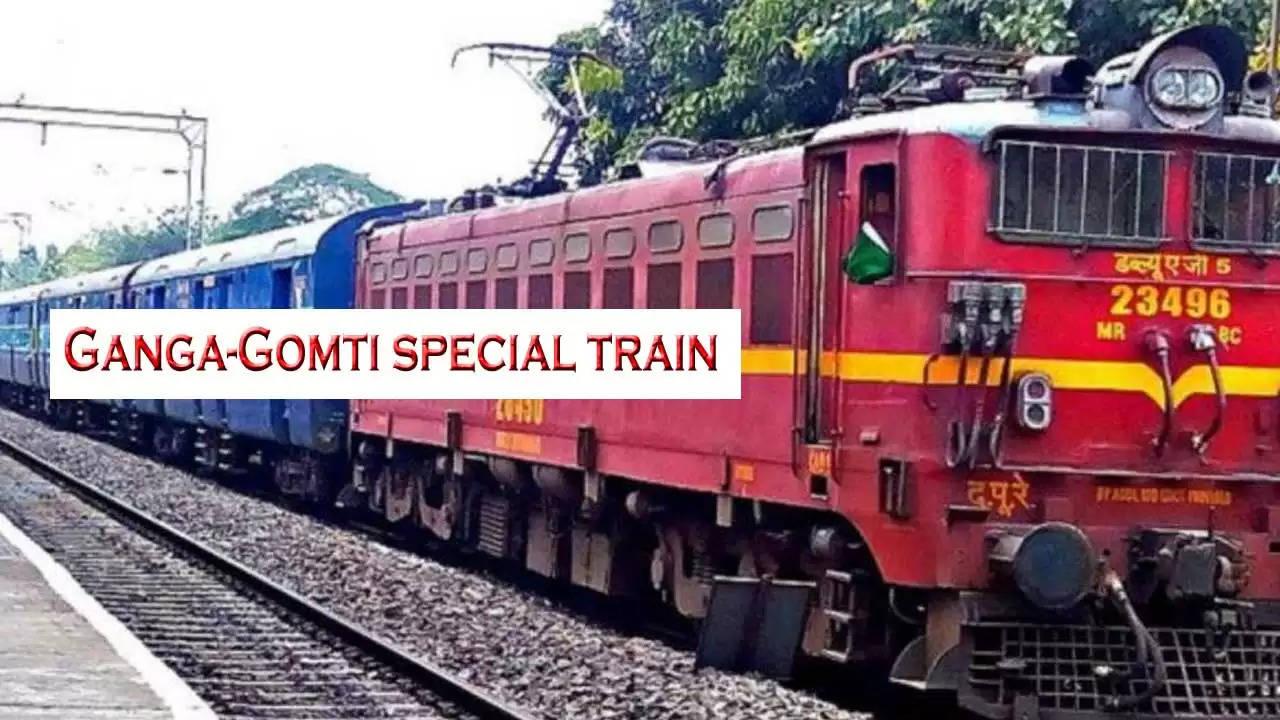 Newspoint24 / newsdesk Ganga-Gomti special train will run from June 14 between Lucknow to Prayagraj Sangam