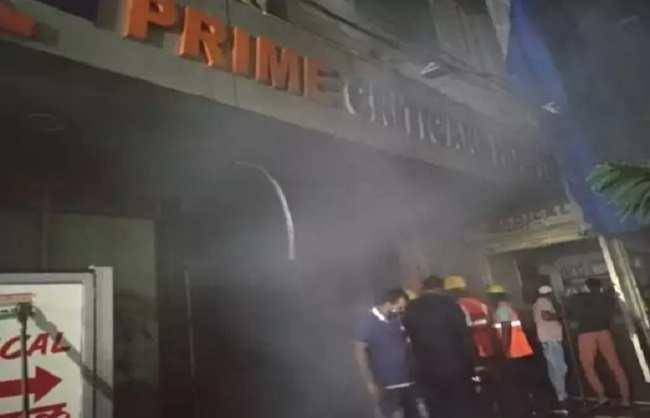 महाराष्ट्रः ठाणे के निजी अस्पताल में लगी आग, चार मरीजों की मौत