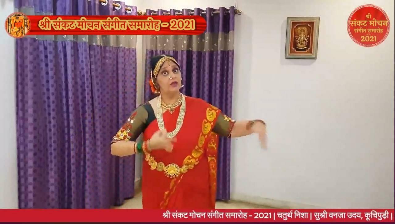श्रीसंकट मोचन संगीत समारोह: चौथे दिन दरबार में गायन की प्रस्तुति से आगाज