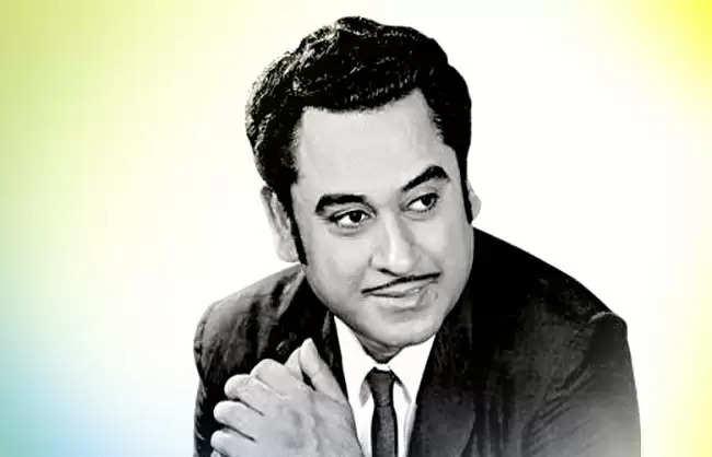 पार्श्व गायक किशोर कुमार आज भले ही हमारे बीच नहीं है, लेकिन वह भारतीय सीने जगत का एक ऐसा नाम है जिसे कभी भुलाया नहीं जा सकता है। बहुमुखी प्रतिभा के धनी किशोर कुमार ने गायक, अभिनेता, निर्माता, निर्देशक एवं संगीतकार के तौर पर बॉलीवुड