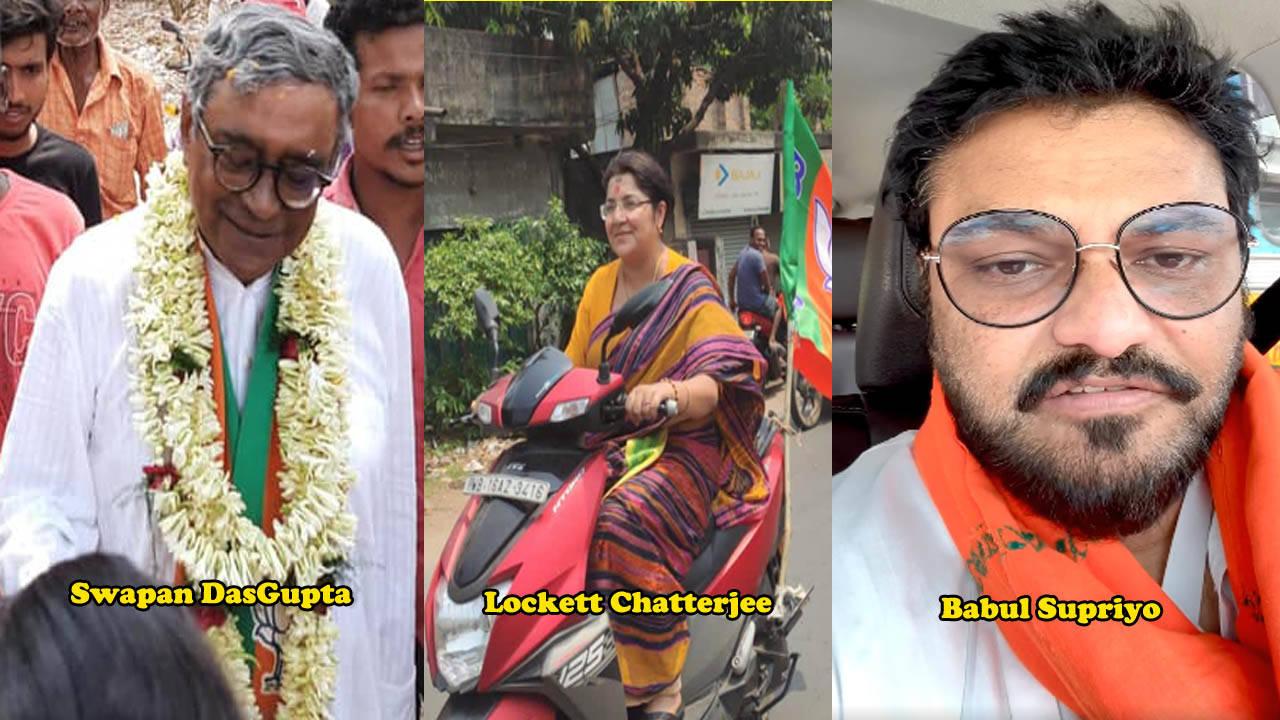 पश्चिम बंगाल चुनाव : बाबुल सुप्रियो , स्वप्न दास गुप्ता , लॉकेट चटर्जी हारे , निशित प्रमाणिक , जगन्नाथ सरकार जीते