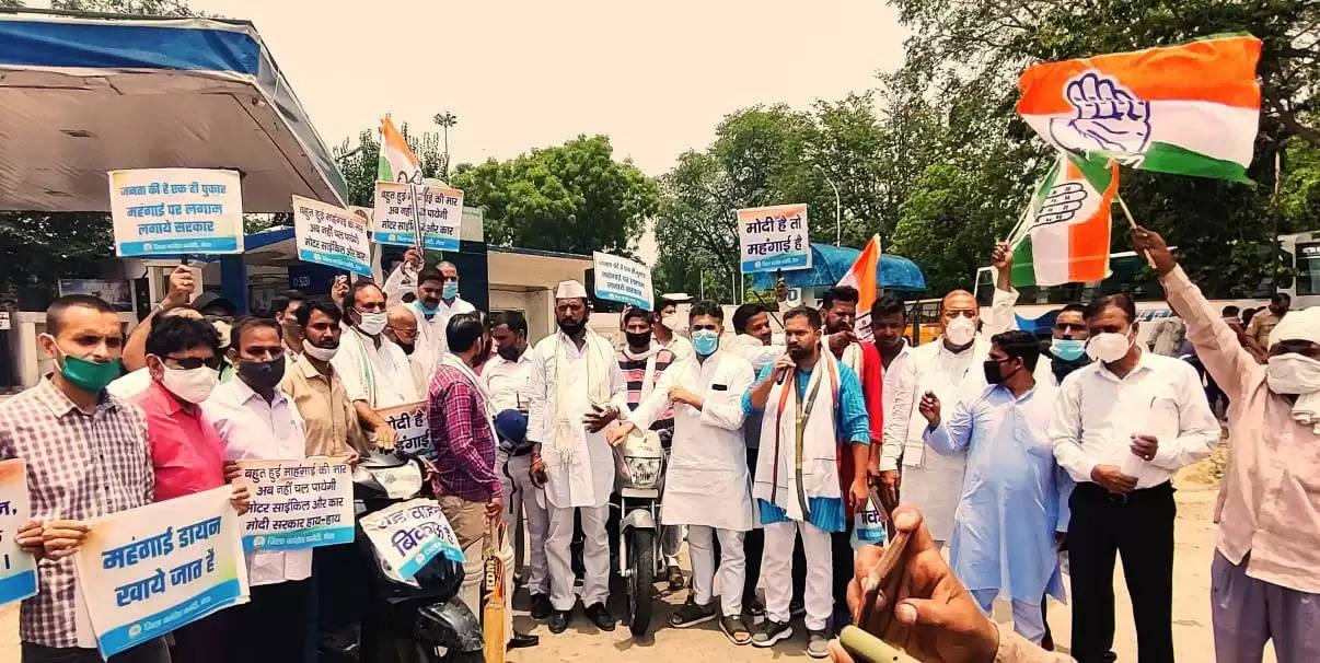 पेट्रोल व डीजल के बढ़ते दामों के विरोध में कांग्रेस कार्यकर्ताओं का प्रदर्शन