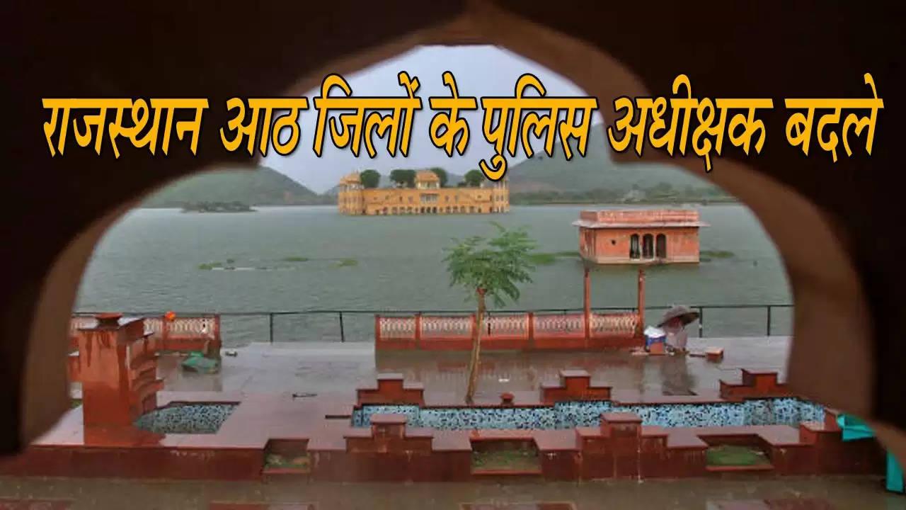 Breaking news india news news in hindi business news latest hindi news world news newspoint24 com  state news    Superintendent of Police    Rajasthan   Jaipur   15 आईपीएस के तबादले     हनुमान बेनीवाल      सवाई माधोपुर     अशोक गहलोत