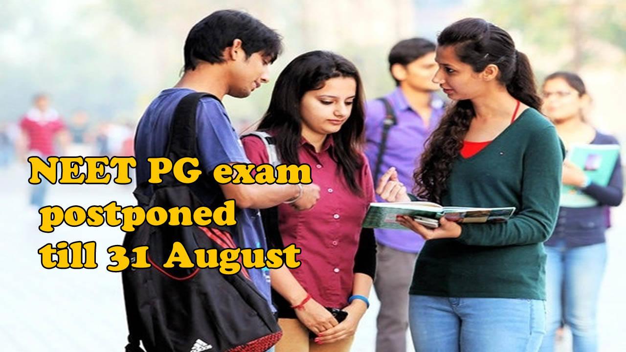 नीट पीजी की परीक्षा 31 अगस्त तक स्थगित