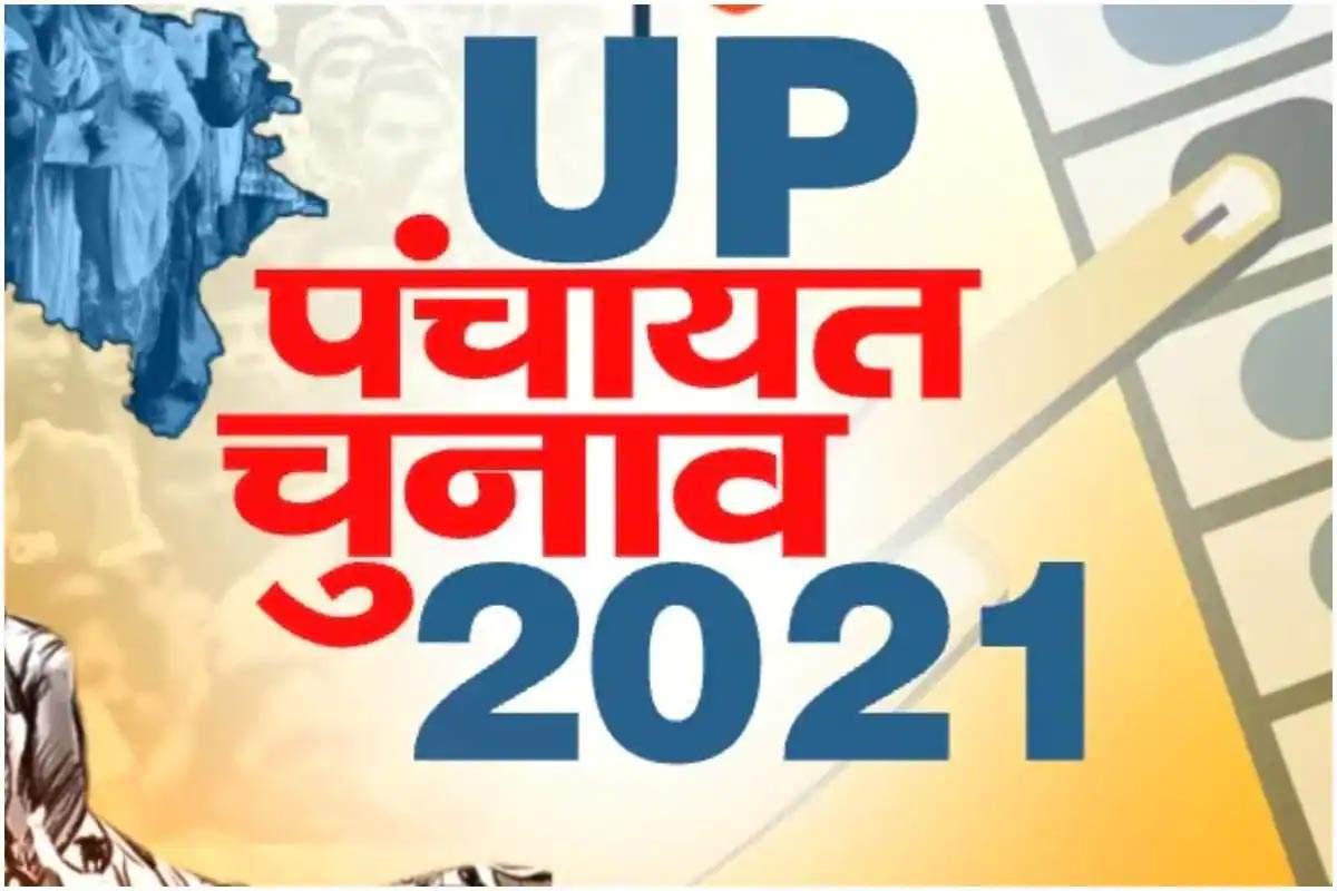यूपी : सहारनपुर में मतगणना की रफ्तार सुस्त