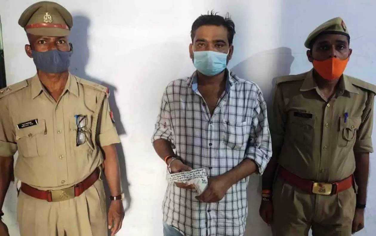 चित्रकूट : गैंगेस्टर मनोज बेलौंहा को पुलिस ने दबोचा