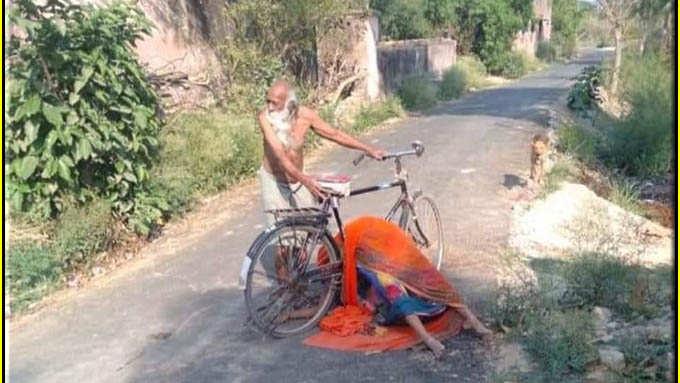 जौनपुर में इंसानियत शर्मसार ! कोरोना के डर से गॉव वालों नें नहीं करने दिया अंतिमसंस्कार